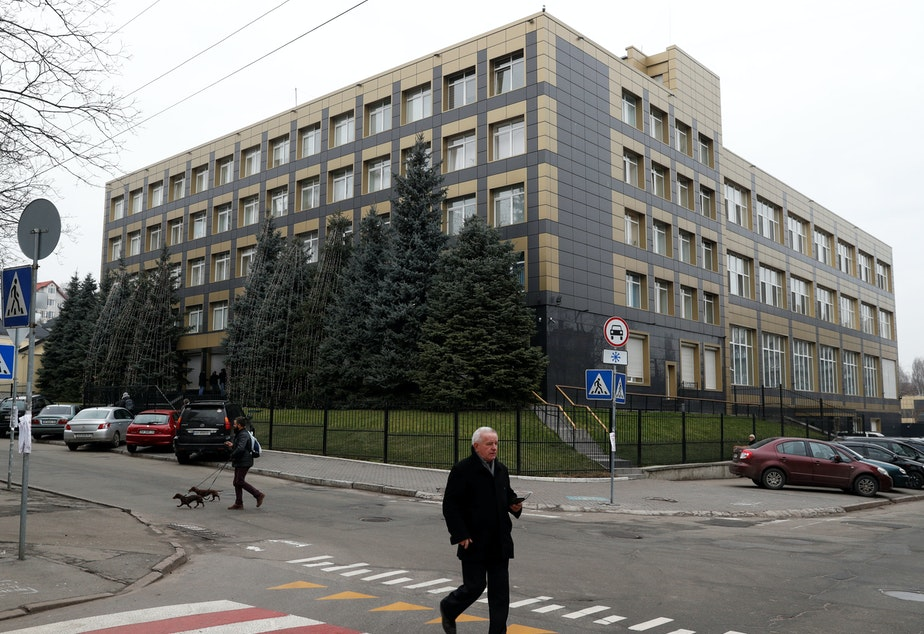 caption: Russian hackers successfully infiltrated emails of employees at Burisma Holdings, a Ukrainian energy company, according to a U.S. security firm. Here, a building is seen in Kyiv that holds the offices of a Burisma subsidiary.