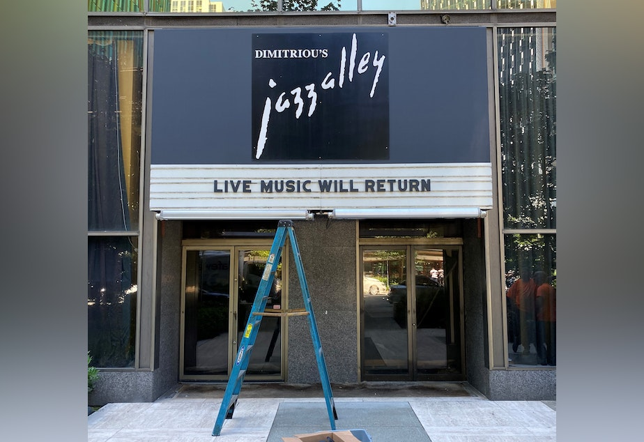 Jazz Alley Marquee Upright