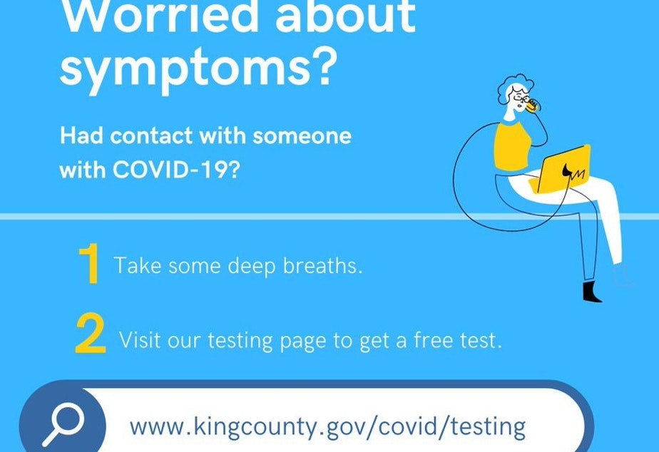 caption: King County Covid-19 testing website