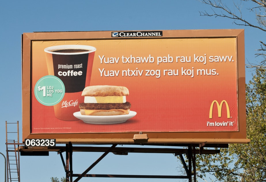 caption: A McDonald's billboard in St. Paul, Minn., advertises in the Hmong language. A new study of first- and second-generation Hmong and Karen immigrants finds their gut microbiomes changed soon after moving to the U.S.