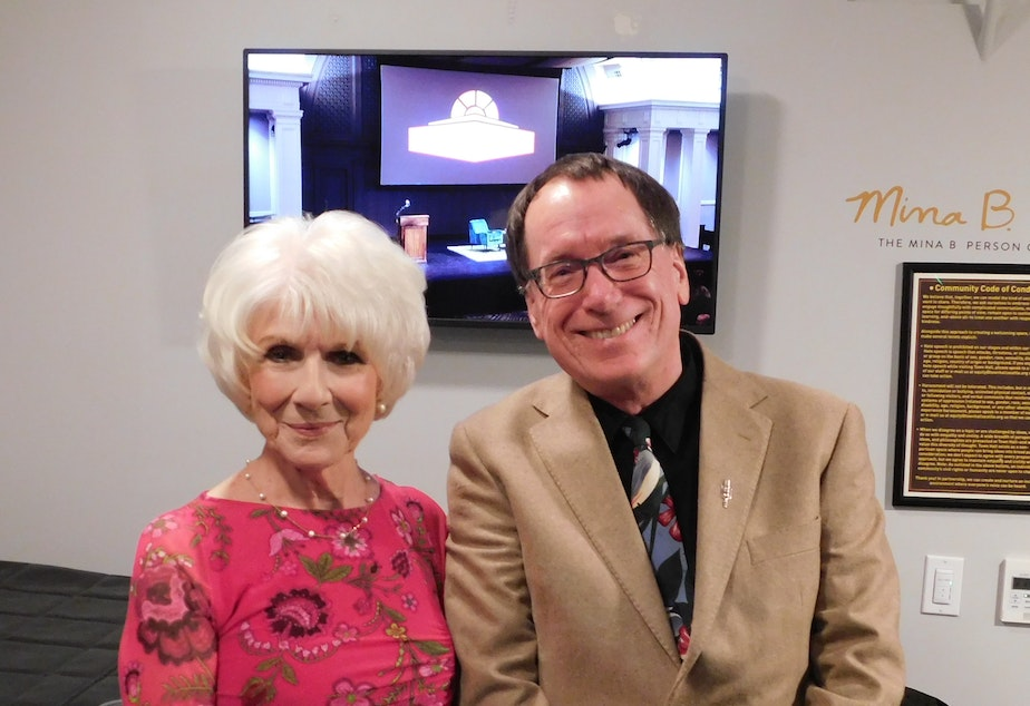 caption: Diane Rehm and Ross Reynolds