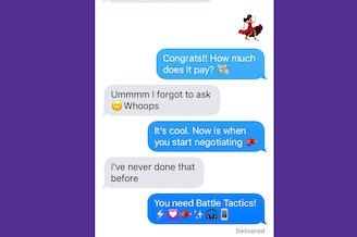Dramatization of a personal text exchange between a KUOW editor and her friend.