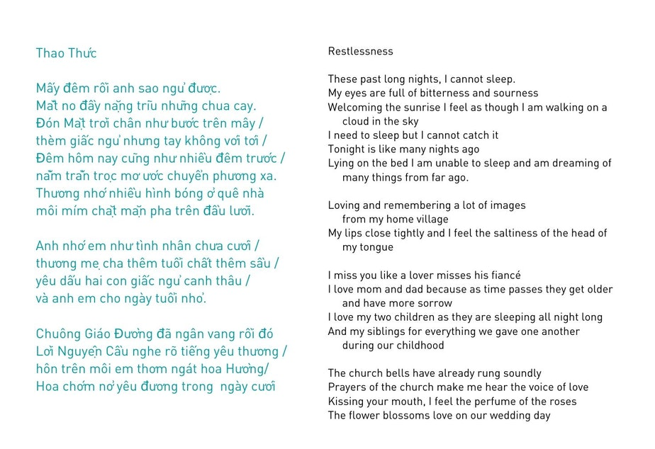 A poem by Thanh Ta, in Vietnamese and English